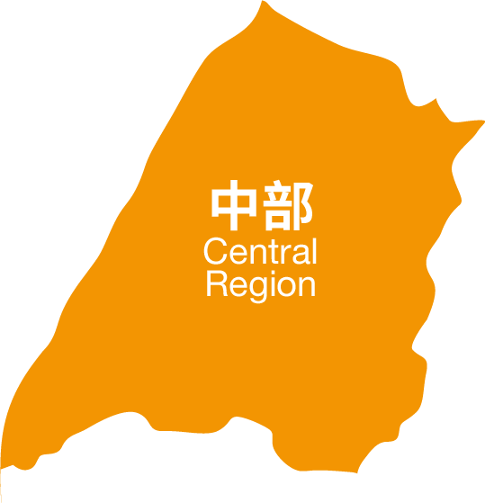 Central Taiwan
